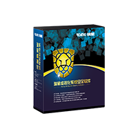 瑞星虚拟化系统安全软件